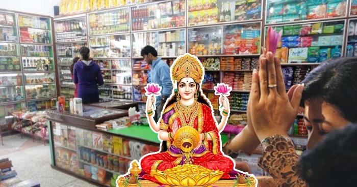Photo of दूकान पर बैठने के पहले बोले माँ लक्ष्मी का ये मंत्र, ग्राहकी तेज़ी से बढ़ेगी