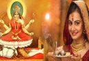 काली मां का स्वरूप हैं त्रिपुर भैरवी, इनकी पूजा करने से हो जाती है हर इच्छाएं पूरी
