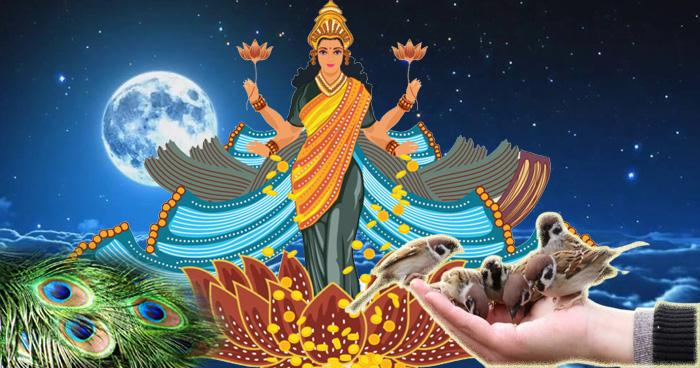 Photo of चाहते हैं माता लक्ष्मी की कृपा तो जरूर करें ये 5 उपाय, धन-धान्य से भर जाएगा जीवन