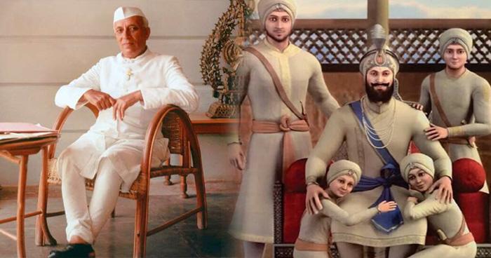 Photo of नेहरू की जयंती के स्थान पर गुरु गोबिंद सिंह के नाबालिग बेटों को शहादत के रूप में मनाएं बाल दिवस