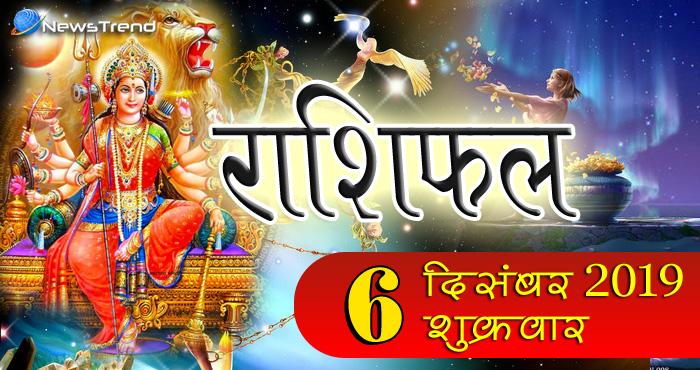 मां दुर्गा के आशीर्वाद से आज इन 4 राशियों की अड़चनें होंगी दूर, अचल संपत्ति में होगी वृद्धि