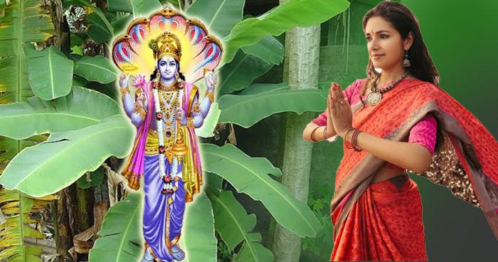 Photo of भगवान विष्णु की कृपा और धन प्राप्ति के लिए गुरुवार को करें ये उपाय, होंगे हैरान कर देने वाले फायदे