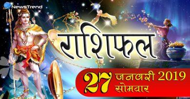 Rashifal: भोलेनाथ की चमत्कारी शक्ति से इन 6 राशि वालों को होगा लाभ, रोड़पति से बनेंगे करोड़पति