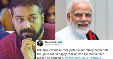 अनुराग कश्यप ट्विटर पर लगातार पीएम नरेंद्र मोदी को क्यों कोस रहे हैं, उठ गया है इस राज़ से पर्दा
