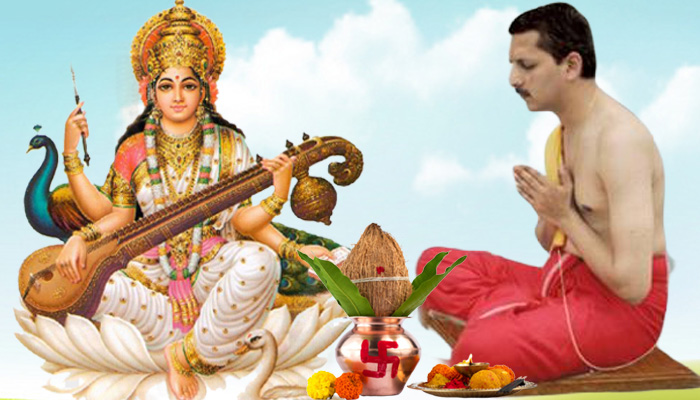 Photo of वसंत पंचमी के दिन मां सरस्वती को ऐसे करें प्रसन्न, होगी अपार कृपा