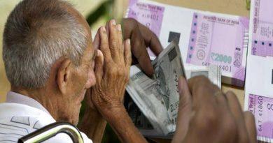 रिटायर होने के बाद हर महीने मिलने लगेगी 25 हजार रुपए की पेंशन, बस कर दें ये छोटा सा काम