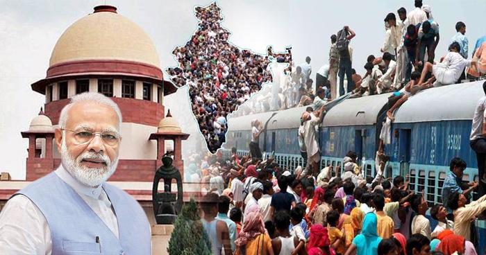 जनसंख्या नियंत्रण कानून की मांग का लेकर सुप्रीम कोर्ट ने जारी किया केंद्र सरकार को नोटिस