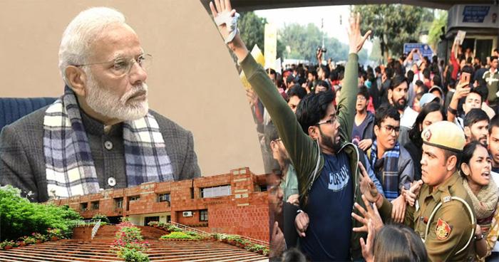 देश में बिगड़ते शैक्षणिक माहौल की वजह है 'वामपंथियों की गुटबाजी', 208 शिक्षाविदों ने मोदी को लिखा पत्र