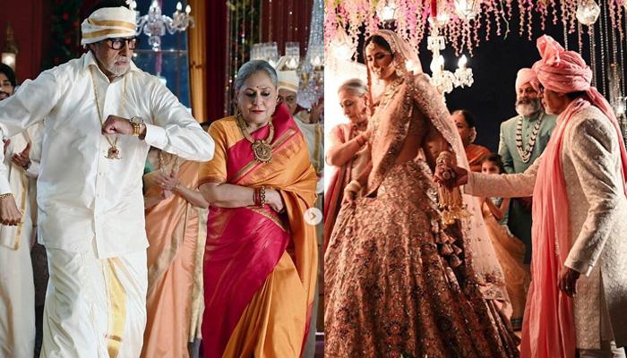 अमिताभ बच्चन ने पत्नी के साथ मिलकर करवाई कैटरीना की शादी, शामिल हुए ये बड़े सितारे!