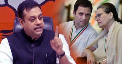 मुस्लिम तुष्टिकरण में इतनी आगे है कांग्रेस की इस का नाम 'मुस्लिम लीग कांग्रेस' कर देना चाहिए -संबित पात्रा
