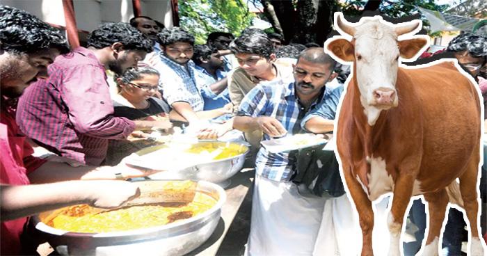 केरल में बीफ को लेकर फिर गरमाई सियासत, कांग्रेस कार्यकर्ताओं ने पुलिस स्टेशन के बाहर बांटी बीफ करी
