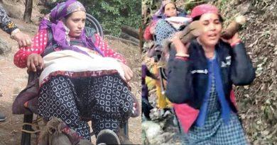 18 किमी तक गर्भवती महिला को कंधे में ढ़ोकर गाँव की महिलाओं ने पहुंचाया अस्पताल, कायम किया मिसाल