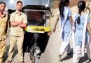 घर से भागकर मुंबई आई थी दो किशोरी लड़कियां, फिर ऑटो वाले ने जो किया वो चौकाने वाला था