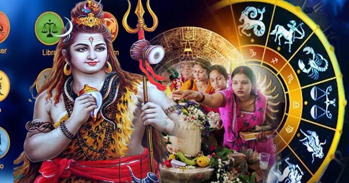 महाशिवरात्रि 2020: इस दिन राशि अनुसार ऐसे करें महादेव की पूजा, चमक उठेगी सोई किस्मत