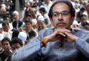 मुसलमानों को 5% आरक्षण देगी महाराष्ट्र की उद्धव सरकार, विधेयक लाने की कि जा रही है तैयारी