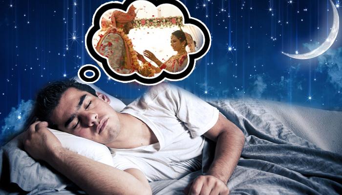 Photo of जानिए सपने में अपनी या पूर्व-प्रेमी की शादी और सगाई देखने का क्या अर्थ हैं