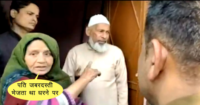 Photo of धरना दे रही मुस्लिम महिला ने किया खुलासा, कहा, पति लालच में आकर जबरदस्ती भेजता था धरने पर