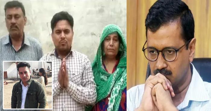 Photo of अंकित शर्मा के परिवार ने वीडियो जारी कर के केजरीवाल सरकार से की ये मांग, क्या हो पाएंगी पूरी