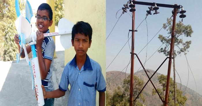 Photo of बिजली गुल होने पर महज 5 दिनों में बच्चों ने कर दिखाया ये बड़ा कारनामा, लोग कर रहे सलाम