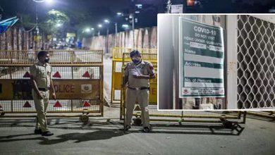 Photo of दिल्ली में 20000 से ज़्यादा घरों को किया गया क्वॉरेंटाइन, घर पर लगाए गए पोस्टर्स