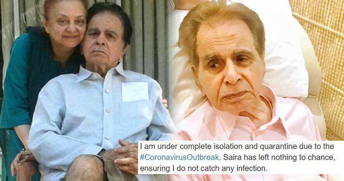 Photo of कोरोना वायरस के डर के चलते दिलीप कुमार को आइसोशलन में रखा गया, Tweet कर खुद किया खुलासा