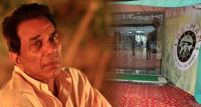 """Photo of हेमा मालिनी के पति धर्मेंद्र की बढ़ीं मुश्किलें, सिर्फ ३ हफ्ते में सील हो गया """"ही-मैन रेस्टोरेंट"""""""