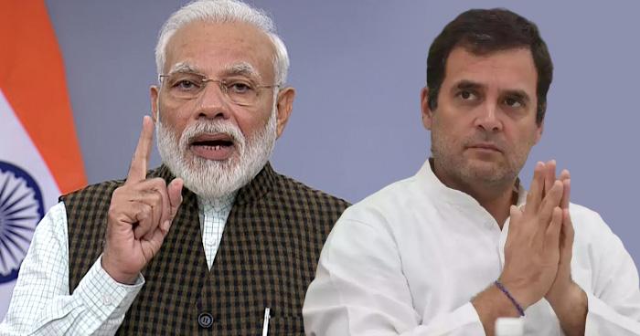 मोदी सरकार ने गरीबों के लिए किया राहत पैकेज का एलान, राहुल गांधी ने भी तारीफ में कही ये बात