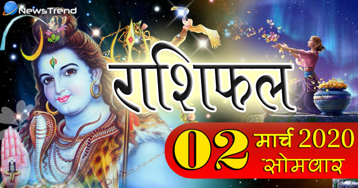 Photo of Rashifal 2 March : भोलेनाथ की कृपा से आज शानदार उपलब्धि हासिल करेंगे इन 5 राशियों के जातक,पढ़ें
