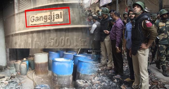 Photo of हिन्दू विरोधी दंगा: फिरोज खान की फैक्ट्री से सप्लाई हुआ था तेजाब, तेजाब के ऊपर लिखा था 'गंगाजल'