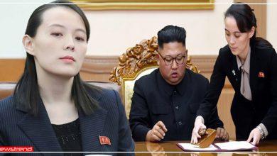 Photo of किम जोंग से भी ज्यादा खतरनाक हैं उनकी बहन किम यो जोंग, संभाल सकती हैं उत्तर कोरिया की सत्ता