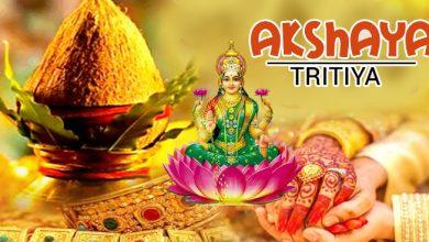 Photo of अक्षय तृतीया के दिन जरूर करें लक्ष्मी मां की पूजा, पढ़ें अक्षय तृतीया मनाने से जुड़ी ये 4 कथाएं