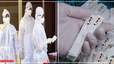 Photo of अब चीन से नहीं खरीदी जाएंगी रैपिड एंटीबॉडी टेस्ट किट, भारत ने खुद तैयार की 3 लाख स्वेदेशी किट