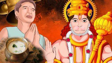 Photo of हनुमान जयंती पर भूलकर भी ना करें ये काम, इन गलतियों से क्रोधित हो जाते हैं बजरंग बली