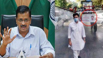 Photo of केजरीवाल साहब, 'विज्ञापन पर नहीं दिल्ली पर ध्यान दीजिए, क्योंकि कोरोना वायरस टीवी नहीं देखता'
