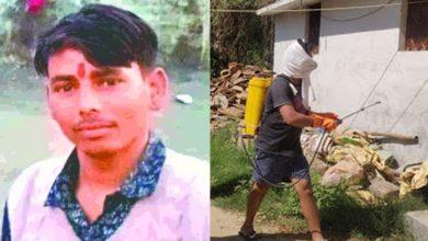 Photo of गांव को सैनिटाइज करने गए युवक के मुंह पर डाला गया कीटनाशक, 5 आरोपियों पर हत्या का मामला दर्ज