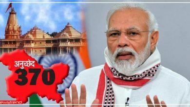 Photo of 6 साल में मोदी सरकार के वे 6 बड़े फैसले, जिसने पूरी दुनिया में बदल दी भारत की तस्वीर
