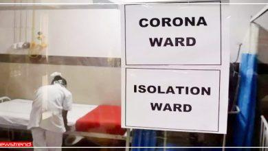Photo of BMC की लापरवाही: जिस वार्ड में हो रहा था कोरोना मरीजों का इलाज, वहां घंटो पड़े रहे शव, देखे Video