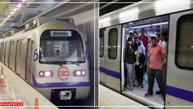 Photo of अब बिना एसी के चलाई जाएगी दिल्ली मेट्रो, जानें कोरोना को लेकर मेट्रो के बनाए गए ये जरूरी नियम