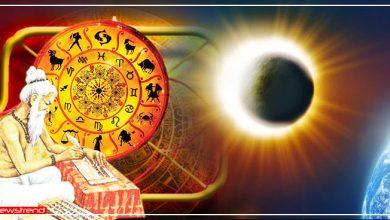 Photo of ग्रहों की गलत चाल से दो महीने के अंदर ही लग रहे हैं 3 बड़े ग्रहण, कष्ट दायक है ये ग्रहण