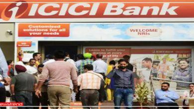 Photo of ICICI बैंक के यूजर्स के लिए आई बुरी खबर, आपकी बचत पर चल गई कैंची