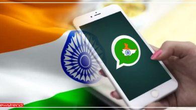 Photo of खुशखबरी: भारत सरकार ला रही है व्हाट्सऐप का देसी वर्जन, ये दो संस्था कर रही हैं इस पर काम