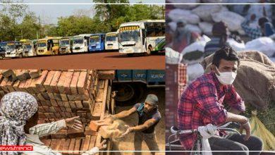 Photo of ज़िंदगी और रोज़गार दोनों ही हैं जरूरी, इसलिए कंटेनमेंट जोन को छोड़ अन्य जगहों पर कारोबार को अनुमति
