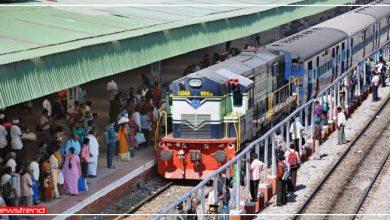 Photo of 1 जून से एक बार फिर पटरी पर दौड़ेंगी 200 ट्रेनें, जानिये स्टॉपेज और टाइम टेबल की पूरी लिस्ट