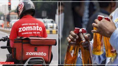 Photo of जल्द शुरु हो सकती है Zomato पर शराब की होम डिलीवरी, कंपनी के CEO ने भेजा प्रस्ताव