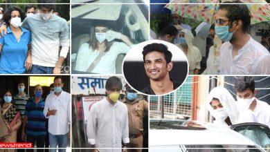 Photo of सुशांत की अंतिम यात्रा में शामिल हुए बॉलीवुड स्टार्स, पिता ने दी मुखाग्नि तो नम हो गई सबकी आंखे