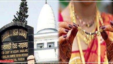 Photo of पत्नी सिंदूर और मंगलसूत्र पहनने से मना करती है, तो वह शादी को नहीं मान रही – गुवाहाटी हाईकोर्ट