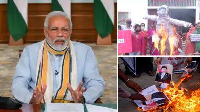 Photo of भारत-चीन विवाद पर मोदी ने 19 जून को बुलाई सर्वदलीय बैठक, देश भर में हो रहा है चीन के खिलाफ प्रोटेस्ट
