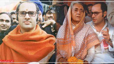 Photo of संजय गांधी ने पार्टी में अपनी मां इंदिरा को जड़े थे 6 तमाचे, ऐसे आई थी मां-बेटे के बीच दरार