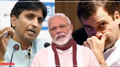 Photo of भारत-चीन विवाद पर विपक्ष को कुमार विश्वास की दो टूक, कहा- 'बाद में PM मोदी को घेर लेना, अभी..'