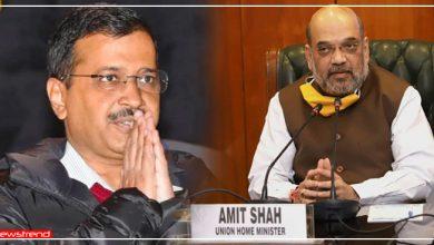 Photo of केंद्रीय गृहमंत्री अमित शाह ने की दिल्ली की मदद तो केजरीवाल ने कहा- 'आपका बहुत-बहुत आभार'